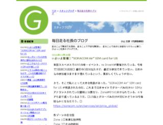 koyama.goga.co.jp screenshot