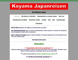 koyamajapanreisen.de screenshot