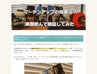 koyubi.chips.jp screenshot
