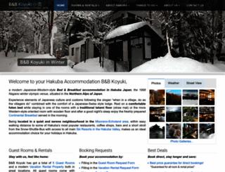 koyuki-hakuba.com screenshot