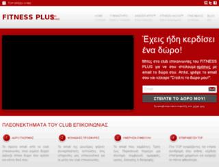 kozani.topgreekgyms.gr screenshot