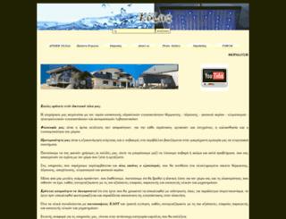 kozas4urplace.gr screenshot