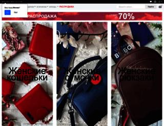 kozhgalantereya.com screenshot