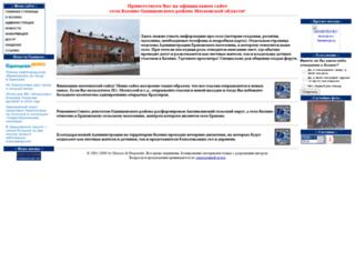 kozino.odintsovo.info screenshot
