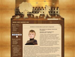 kp2015.ucoz.ru screenshot