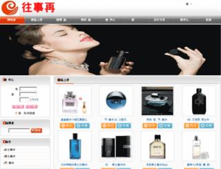 kpeksaae.cn screenshot