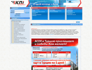 kpiservice.com.ua screenshot