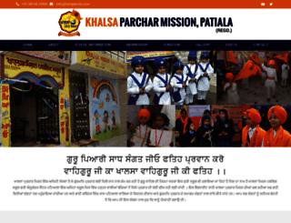 kpmpatiala.com screenshot