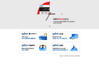 kpopcamp.com screenshot
