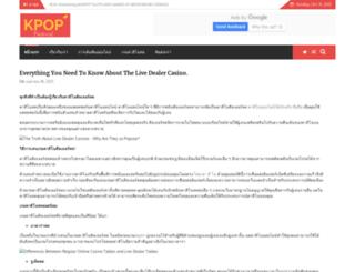 kpopfestival.org screenshot