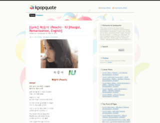 kpopquote.wordpress.com screenshot