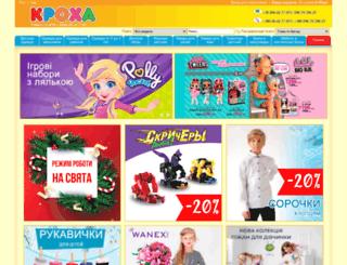 kpoxa.ua screenshot