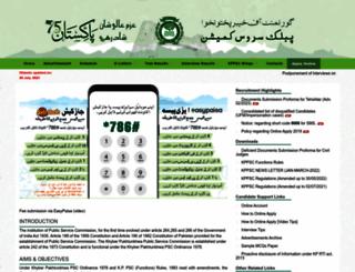 kppsc.gov.pk screenshot