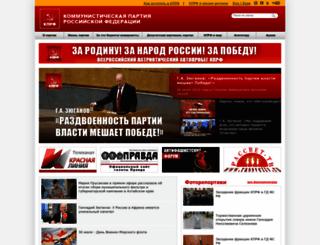 kprf.ru screenshot