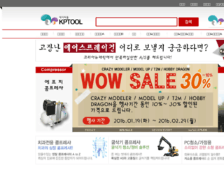 kptool.com screenshot