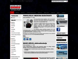 kpv.rs screenshot