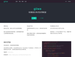kq.giisoo.com screenshot