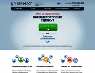 kraftlog.ru screenshot
