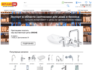 kranok.com screenshot