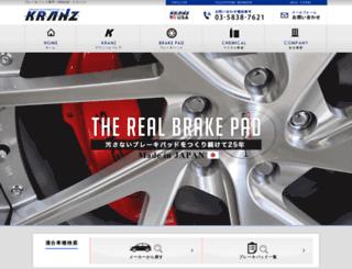 kranz-automotive.co.jp screenshot