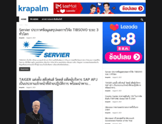 krapalm.com screenshot