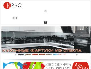 kras.md screenshot