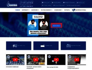 krasgaz.ru screenshot