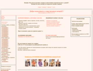 krasivo-modno.narod.ru screenshot