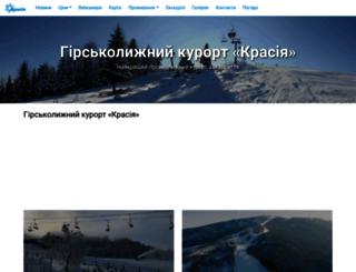 krasiya.info screenshot