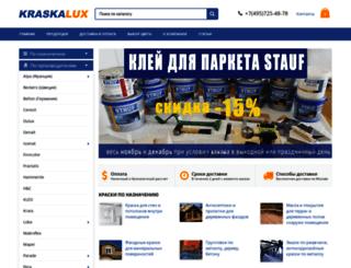 kraskalux.ru screenshot