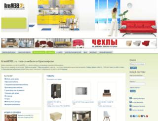 krasmebel.ru screenshot