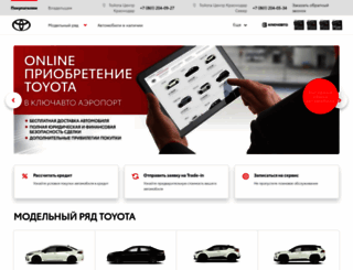 krasnodar-toyota.keyauto.ru screenshot