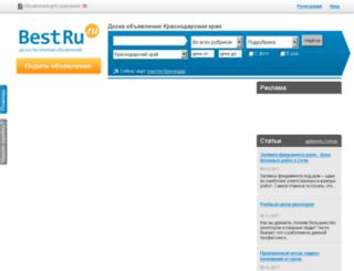 krasnodar.bestru.ru screenshot