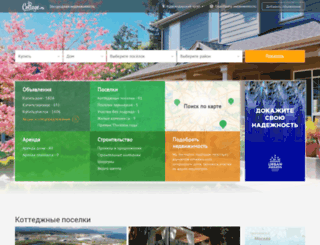 krasnodar.cottage.ru screenshot