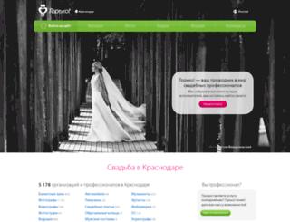 krasnodar.gorko.ru screenshot