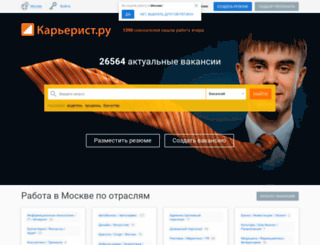 krasnodar.jobmax.ru screenshot
