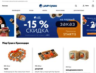 krasnodar.mirsushi.com screenshot
