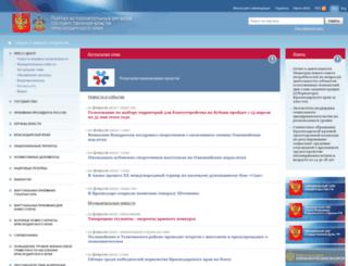 krasnodar.ru screenshot