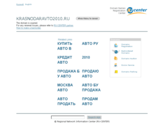 krasnodaravto2010.ru screenshot
