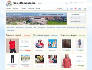 krasnodarsp.ru screenshot
