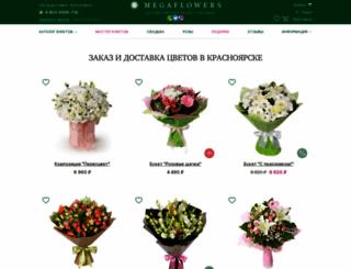 krasnojarsk.megaflowers.ru screenshot