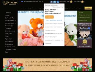 krasnoyarsk.ataora.ru screenshot
