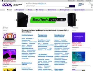 krasnoyarsk.e2e4online.ru screenshot
