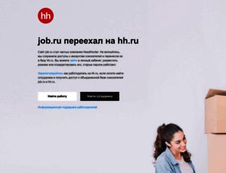 krasnoyarsk.job.ru screenshot