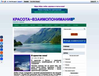 krasotaivsaimoponimanie.ru screenshot