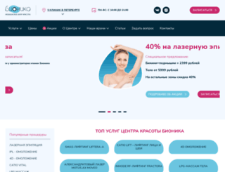 krasotamed.ru screenshot