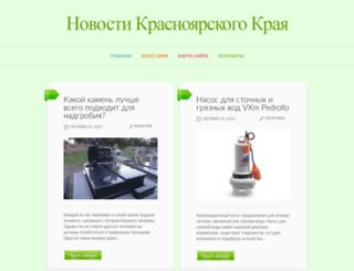 krasufms.ru screenshot