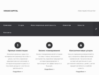 kraus-capital.com screenshot