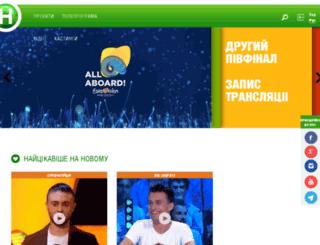krayniy.novy.tv screenshot