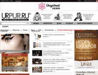 krd.urpur.ru screenshot